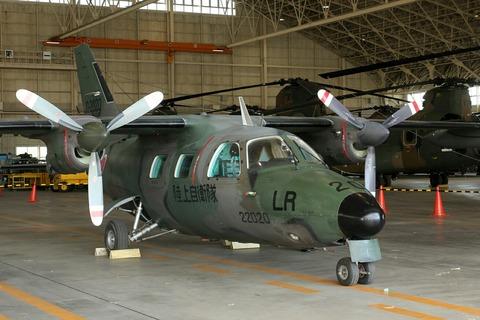 22020 LR-1 第44回 木更津航空祭 陸上自衛隊 木更津駐屯地