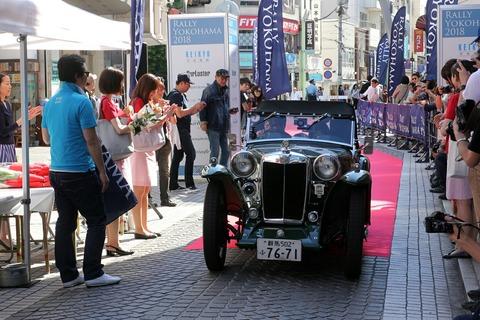 7 MG PA 1934 RALLY YOKOHAMA 2018