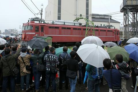 転車台 EF81 81 ゆうづる ふれあい鉄道フェスティバル