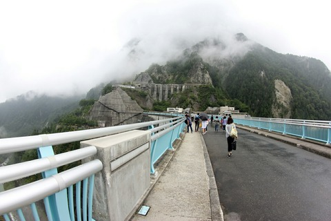 黒部ダム 中部山岳国立公園 立山黒部アルペンルート フィッシュアイ
