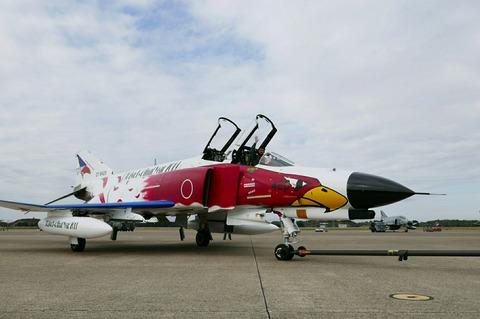 07-8428 F-4EJ ファントムⅡ オジロファントム 百里基地航空祭