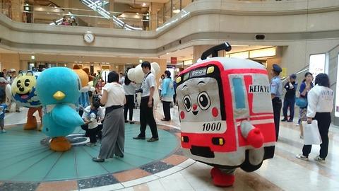 着ぐるみによる行進 羽田空港 空の日フェスティバル