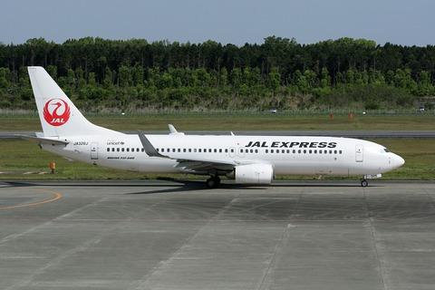 JA326J B737-800 JAL RJFT