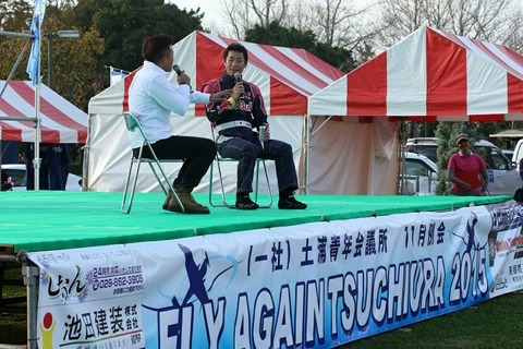 室屋氏トークショー Fly Again Tsuchiura2015