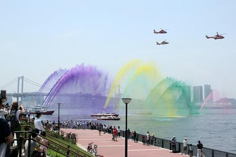 第70回 東京みなと祭 水の消防ページェント 五色放水 豊洲ぐるり公園