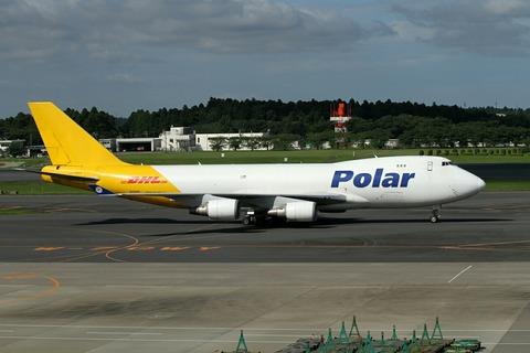 N454PA B747-400F PAC RJAA