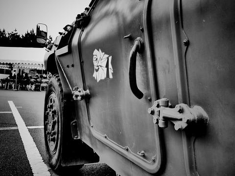 軽装甲機動車 マリンフェスタ2019 in FUNABASHI