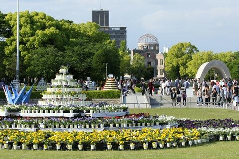 広島 平和記念公園 広島フラワーフェスティバル