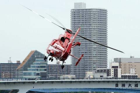 JA119G つばめ 東京消防庁 水の消防ページェント 東京みなと祭