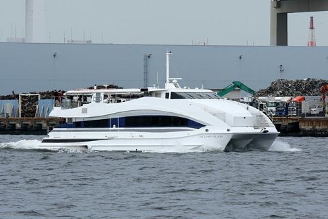 オセアンブルー 洋上見学クルーズ ペガサス 横浜港