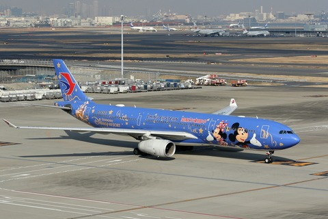 B-6507 A330-300 CES Shanghai Disney Resort RJTT