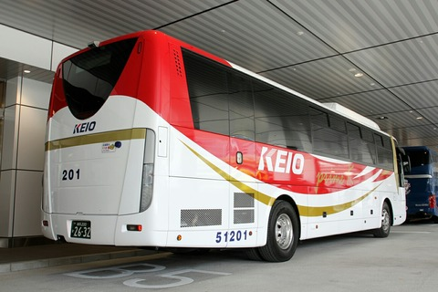 京王バス プライムK バスタ新宿 オープンプレイベント