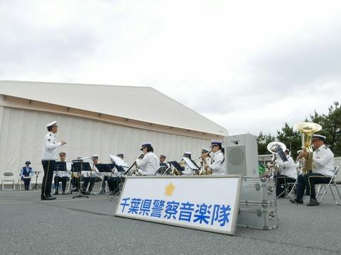 千葉県警察音楽隊 マリンフェスタ2019 in FUNABASHI