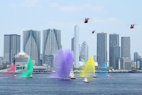 東京みなと祭 水の消防ページェント 五色放水 レインボーブリッジ