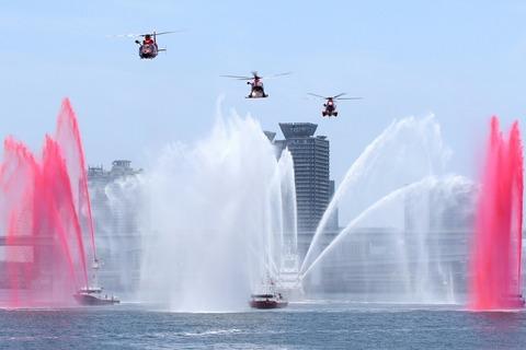 第69回 東京みなと祭 水の消防ページェント 紅白放水