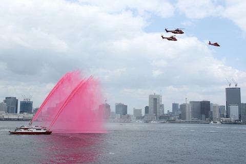 第71回 東京みなと祭 水の消防ページェント 紅白放水 豊洲ぐるり公園