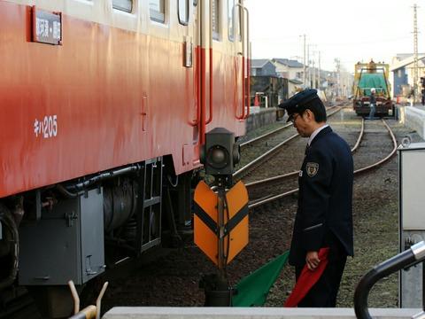 ひたちなか海浜鉄道 キハ20形 キハ205 那珂湊駅