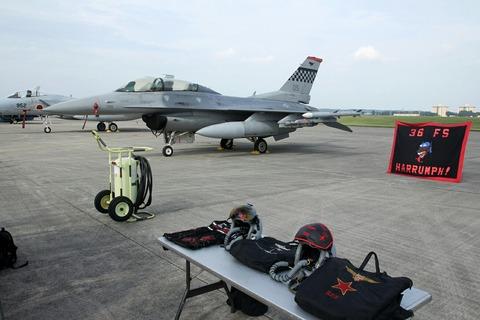 90-0780 OS 36FS F-16D Fighting Falcon RJTY 横田基地日米友好祭