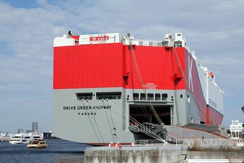川崎汽船 自動車運搬船 DRIVE GREEN HIGHWAY 横浜大桟橋