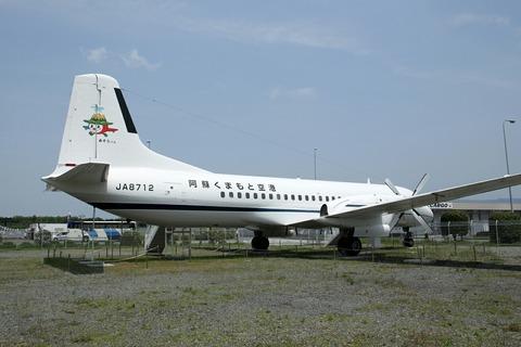 JA8712 YS-11-100 阿蘇くまもと空港 YS-11展示場 RJFT