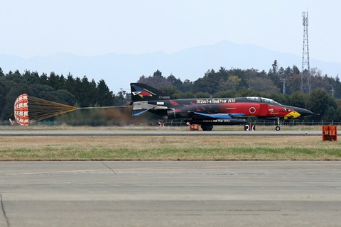 77-8399 F-4EJ ファントムⅡ オジロファントム 百里基地航空祭