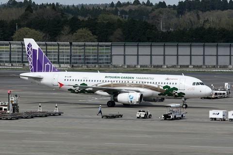 B-LCB A320-200 HKE Udon RJAA