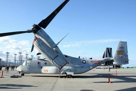 168288 MV-22B オスプレイ VMM-262 岩国基地フレンドシップ・デー
