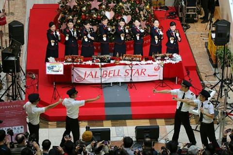 JAL BELL STAR 羽田空港 クリスマスイベント