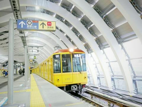 東京メトロ1000系 特別仕様車 銀座線 渋谷駅