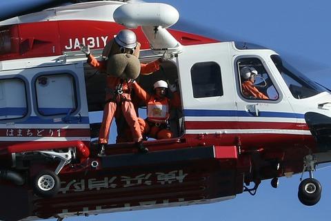 ハマくん 横浜市消防局 キャラクター JA131Y AW139 横浜消防出初式