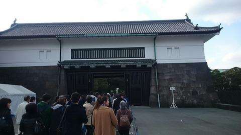 皇居 乾通り一般公開 坂下門