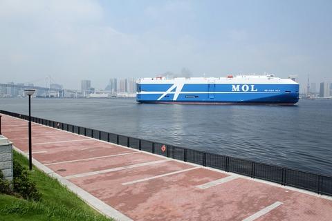 BELUGA ACE 商船三井 自動車運搬船 晴海埠頭 入港 豊洲ぐるり公園