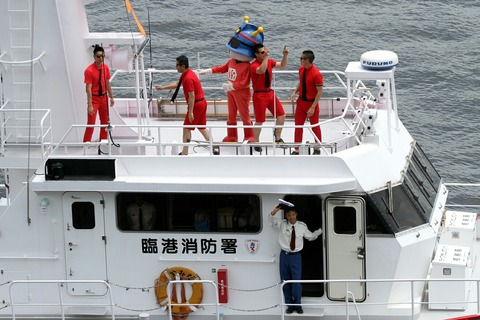 臨港消防署 「すみだ」 フェアウェルパレード 東京みなと祭