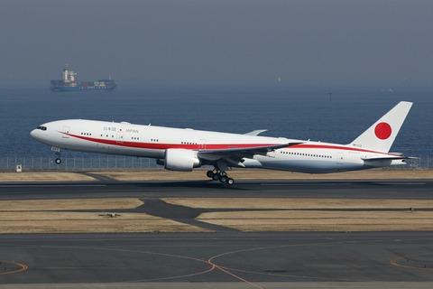 80-1112 B777-300 日本国政府専用機 RJTT 飛行訓練
