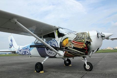 N4972R Cessna 172H RJTY 横田基地日米友好祭