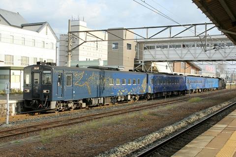 C58 239 SL銀河 花巻駅