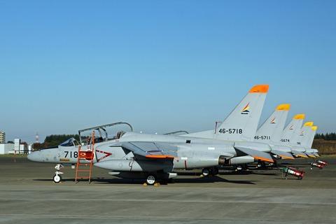 46-5718 T-4 入間航空祭2017 航空自衛隊 入間基地
