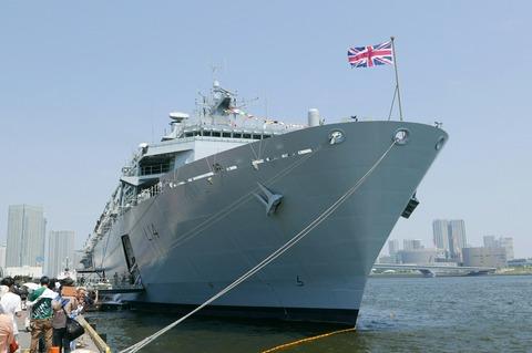 イギリス海軍 L14 HMS Albion 一般公開 晴海埠頭