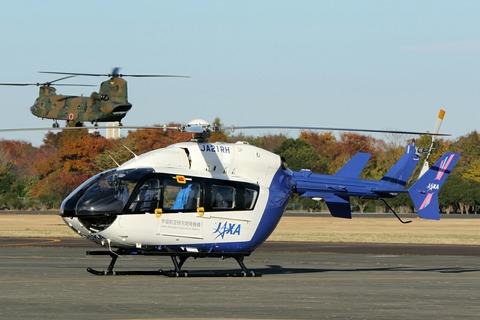 JA21RH BK117 JAXA 陸上自衛隊 立川防災航空祭 立川駐屯地