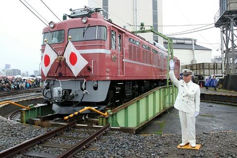 転車台 EF81 81 御召し ふれあい鉄道フェスティバル
