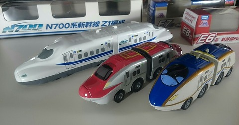 チョロQ N700系新幹線 Z1編成 新幹線E6系 新幹線E7系 2両連結セット