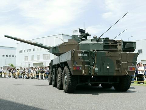 16式機動戦闘車 試作2号車 霞ヶ浦駐屯地 開設66周年記念行事