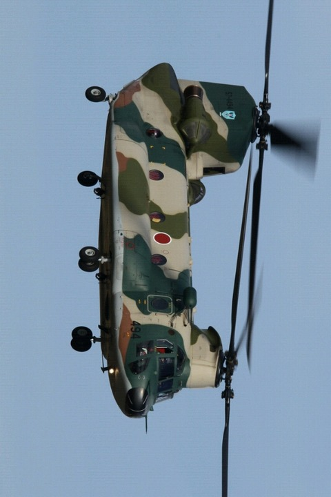 CH-47J