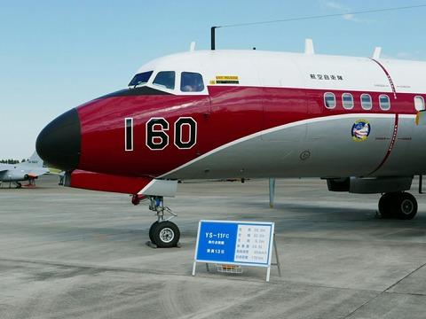 12-1160 YS-11FC 地上展示 入間航空祭2018 航空自衛隊 入間基地