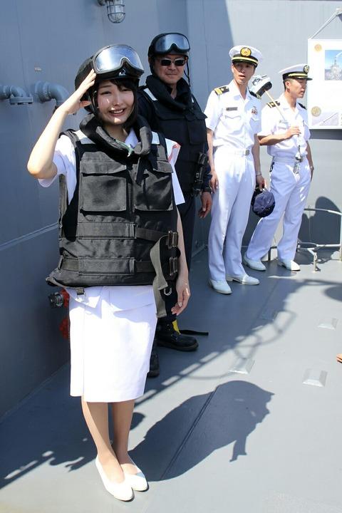山口立花子 DD-107 護衛艦 いかづち 一般公開 第69回 東京みなと祭