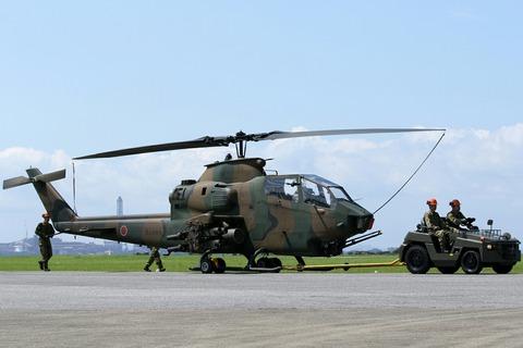 AH-1S COBRA 対戦車ヘリコプター 木更津航空祭 陸上自衛隊