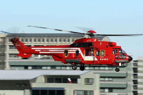 JA71KT EC-225LP こうのとり 東京消防庁 陸上自衛隊 立川防災航空祭