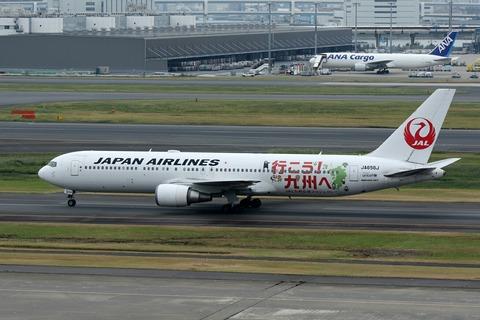 JA656J B767-300 JAL 九州応援プロジェクト 行こう! 九州へ RJTT