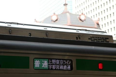 上野東京ライン 東京駅
