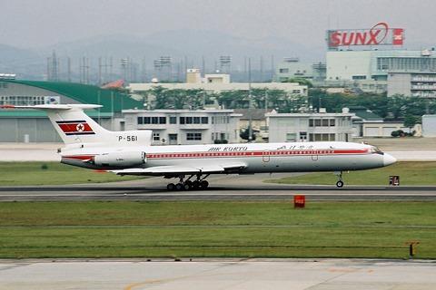 P-561 Tu-154B KOR RJNN フィルム画像